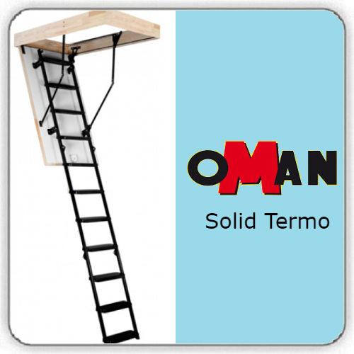 Чердачная лестница Oman SOLID TERMO