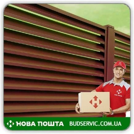Забор Жалюзи Красный 3009 - купить