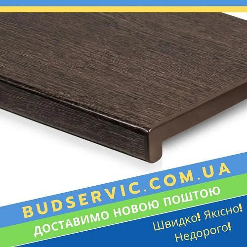 Подоконник Кристалит - Венге цена