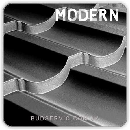 цена Металлочерепица Modern – Словакия 0,50