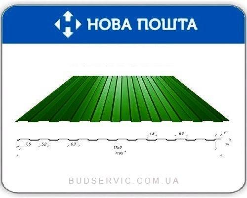цена Профнастил ПС-8 – 0,45 Корея PEMA