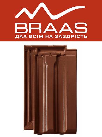 Braas Granat 13v - Каштан Глазурь - Керамическая черепица