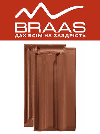 Braas Granat 13v - Медный Ангоб - Керамическая черепица