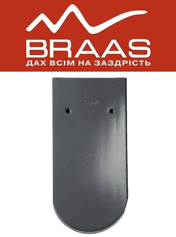 Braas Opal - Серый Глазурь - Керамическая черепица