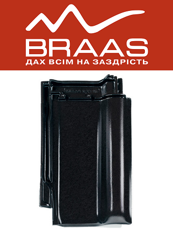 Braas Rubin 13v - Черный Топ глазурь - Керамическая черепица