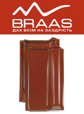 Braas Rubin 13v - Каштан Глазурь - Керамическая черепица