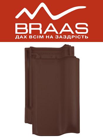 Braas Rubin 13v - Коричневый Ангоб - Керамическая черепица