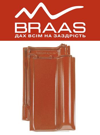 Braas Rubin 13v - Осенне-красный Топ глазурь - Керамическая черепица