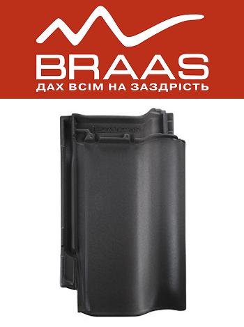 Braas Rubin 13v - Серый Ангоб - Керамическая черепица