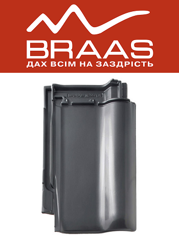 Braas Rubin 13v - Серый Глазурь - Керамическая черепица