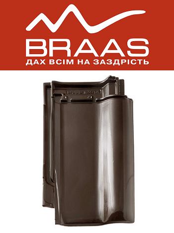 Braas Rubin 13v - Тек Глазурь - Керамическая черепица