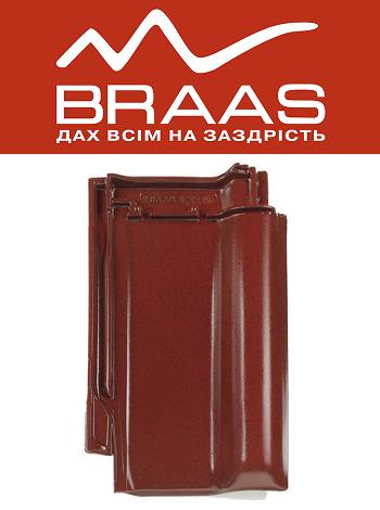 Braas Rubin 13v - Вишневый Топ глазурь - Керамическая черепица