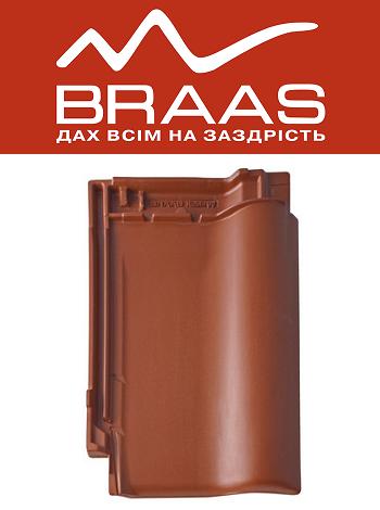 Braas Rubin 9v - Медный Ангоб - Керамическая черепица