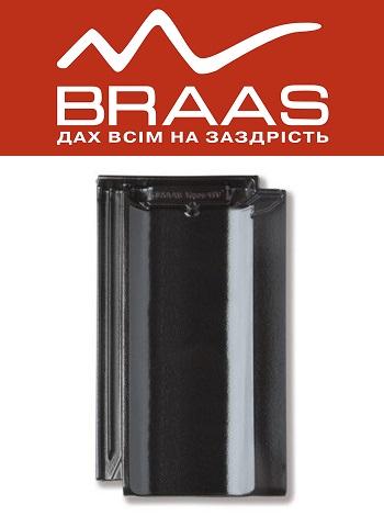 Braas Topaz 11v - Черный Глазурь - Керамическая черепица