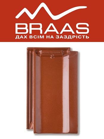 Braas Topaz 11v - Каштан Глазурь - Керамическая черепица