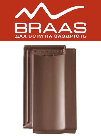Braas Topaz 13v – Коричневый Ангоб – Керамическая черепица