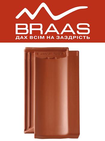 Braas Topaz 13v – Медный Ангоб – Керамическая черепица