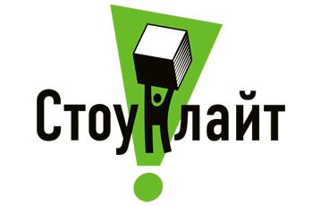Газобетон Газоблок СтоунЛайт Киев ООО ТК БУДСЕРВИС