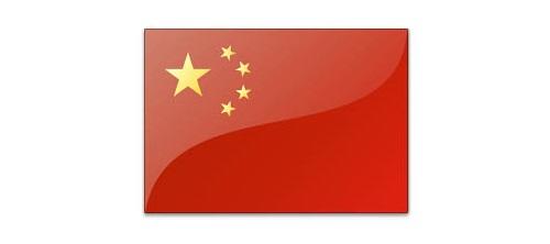 Китай профнастил металлочерепица