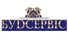 ЗАВОД БУДСЕРВИС КИЕВ ООО ТК БУДСЕРВИС 044-222-55-03
