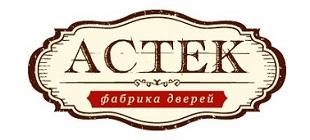 ДВЕРИ АСТЕК КИЕВ КУПИТЬ ЦЕНА ООО ТК БУДСЕРВИС