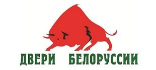 ДВЕРИ БЕЛОРУССИИ КИЕВ КУПИТЬ ЦЕНА ООО ТК БУДСЕРВИС