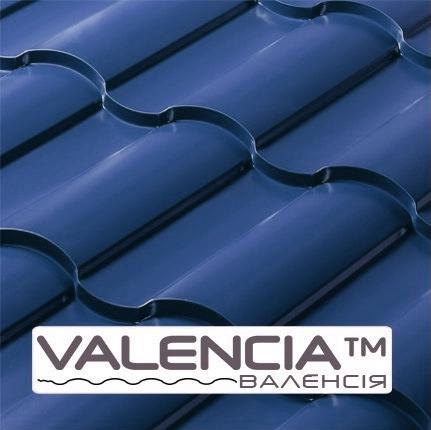 Металлочерепица Валенсия 5005