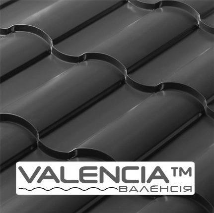 Металлочерепица Валенсия 7024