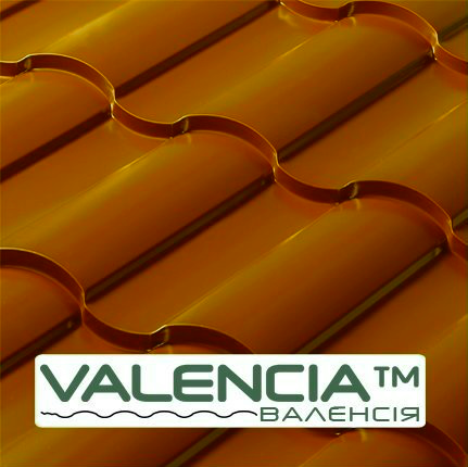 Металлочерепица Валенсия 8004