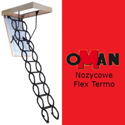 Чердачная лестница Nozycowe FLEX TERMO — 60-70-290