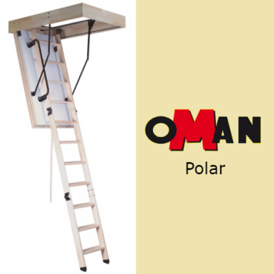 Чердачная лестница Oman POLAR — 60-120-280