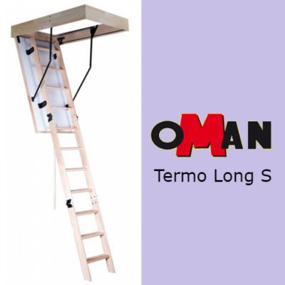 Чердачная лестница Oman TERMO LONG S — 70-120-335