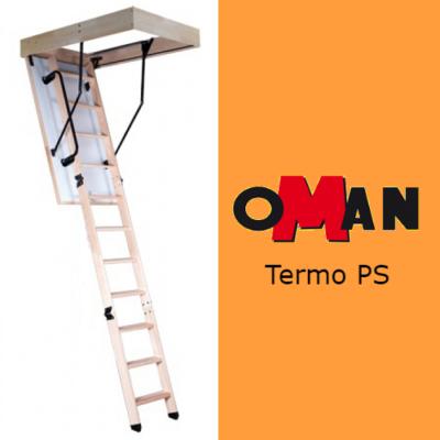 Чердачная лестница Oman TERMO PS — 60-120-280