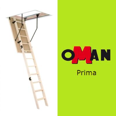 Чердачная лестница PRIMA — 60-120-280