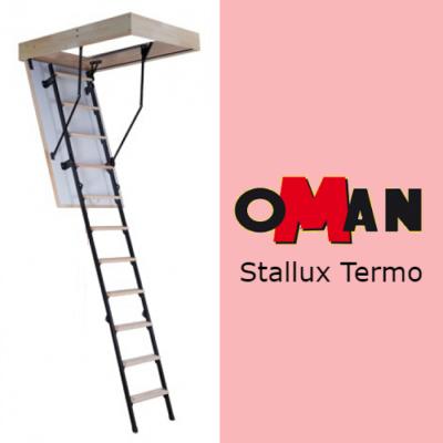 Чердачная лестница STALLUX TERMO — 70-120-280