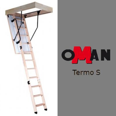 Чердачная лестница Oman TERMO S