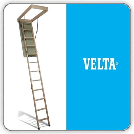 Чердачная лестница Velta NLL 2610