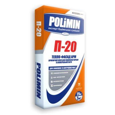 Клей для пенополистирола и минеральной ваты Полимин П-20