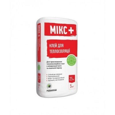 Клей для утеплителя Микс+, 25 кг