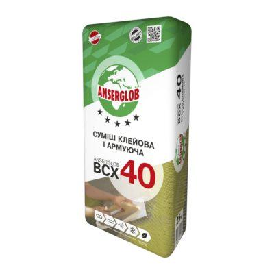 Смесь армирующая Anserglob BCX 40, 25 кг (зима)