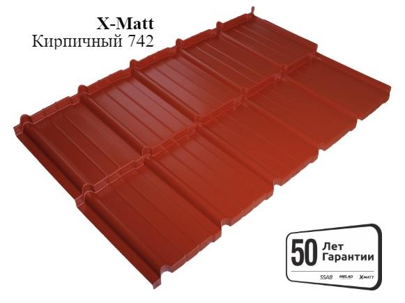 Металлочерепица Мурано X-Matt Германия - кирпичный цвет