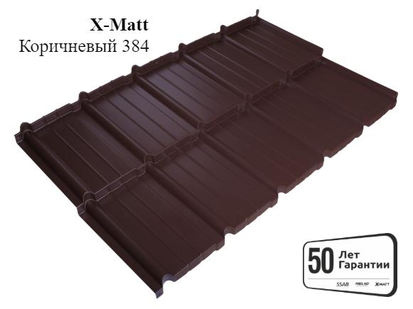 Металлочерепица Мурано X-Matt Швеция - коричневый цвет