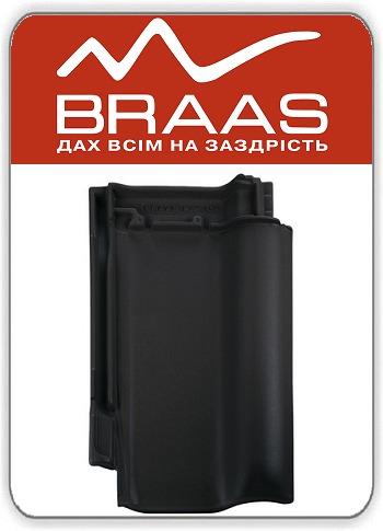 Braas Rubin 13v - Антрацит Ангоб - Керамическая черепица