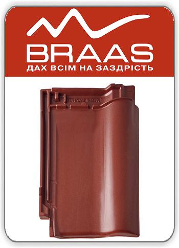 Braas Rubin 9v - Каштан Глазурь - Керамическая черепица