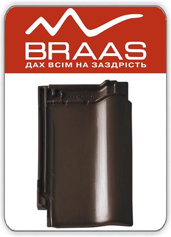 Braas Rubin 9v - цвет Тек Глазурь - Керамическая черепица