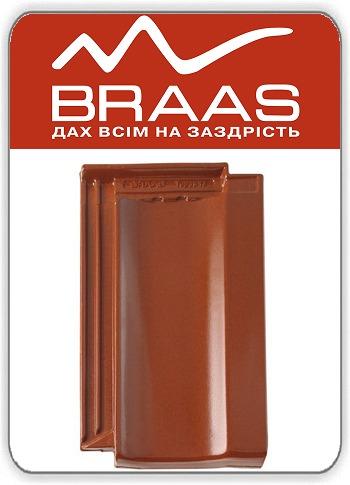 Керамическая черепица Braas Topaz 13v – Каштан Глазурь цена
