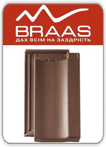 Керамическая черепица Braas Topaz 13v – Коричневый Ангоб цена