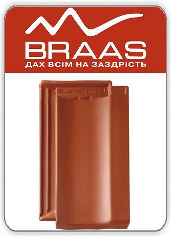 Керамическая черепица Braas Topaz 13v – Медный Ангоб цена