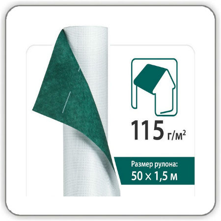 Мембрана Евробарьер Юта 115 гр-м2 (75 м2-рулон)