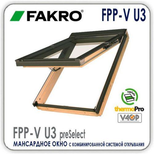 Окно Факро FPP-V preSelect